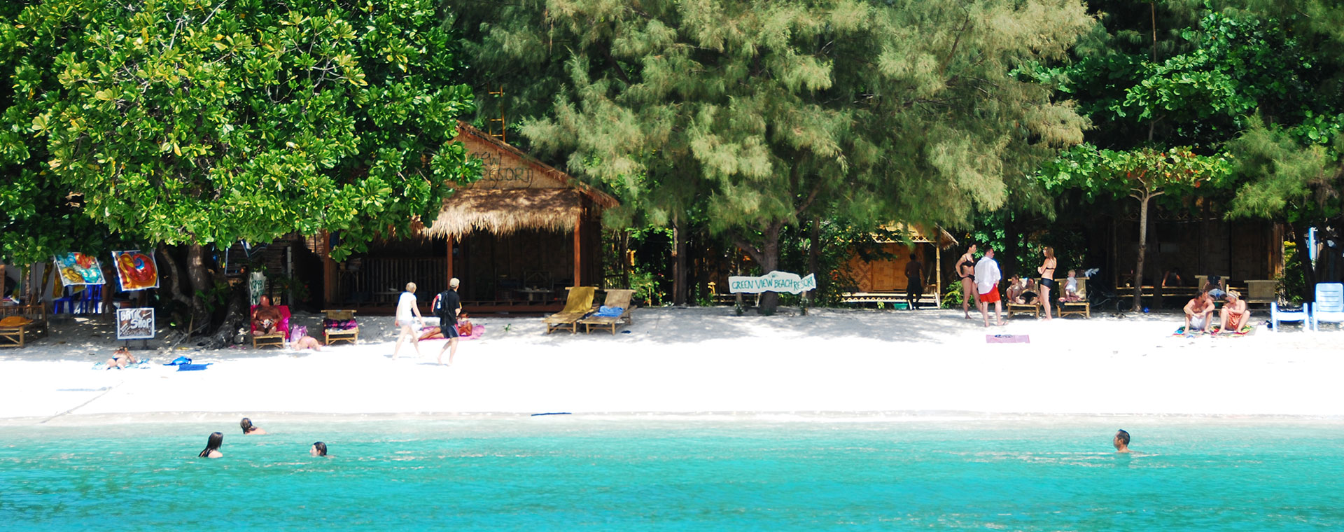 Green View Lipe Resort - Beach Front
